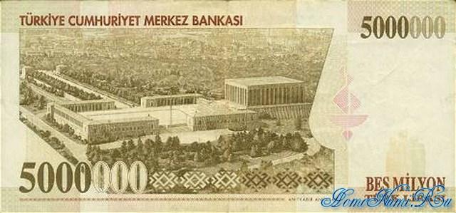 http://homonumi.ru/pic/n/Turkey/P-210-b.jpg