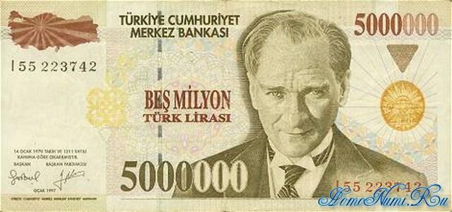 http://homonumi.ru/pic/n/Turkey/P-210-f.jpg