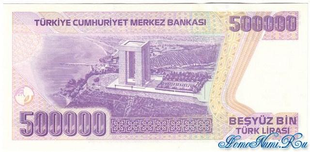 http://homonumi.ru/pic/n/Turkey/P-212-b.jpg