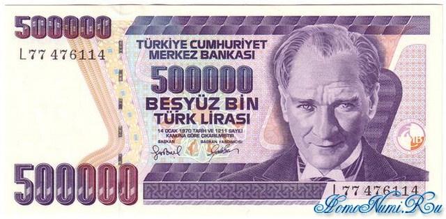 http://homonumi.ru/pic/n/Turkey/P-212-f.jpg