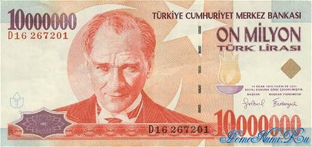 http://homonumi.ru/pic/n/Turkey/P-214-f.jpg
