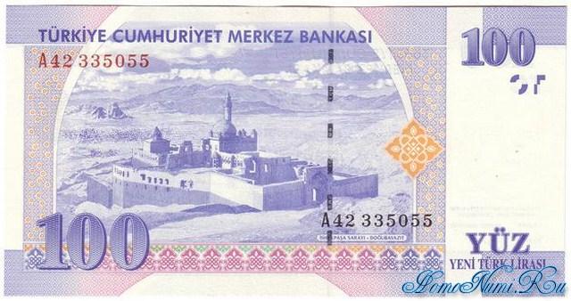 http://homonumi.ru/pic/n/Turkey/P-221-b.jpg