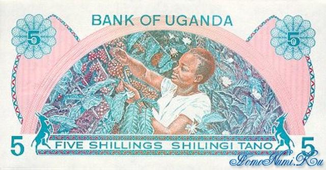 http://homonumi.ru/pic/n/Uganda/P-10-b.jpg