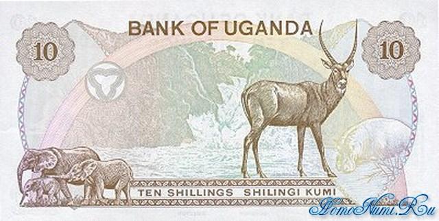 http://homonumi.ru/pic/n/Uganda/P-11a-b.jpg