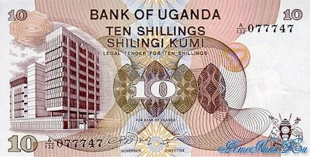 http://homonumi.ru/pic/n/Uganda/P-11a-f.jpg