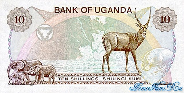 http://homonumi.ru/pic/n/Uganda/P-11b-b.jpg