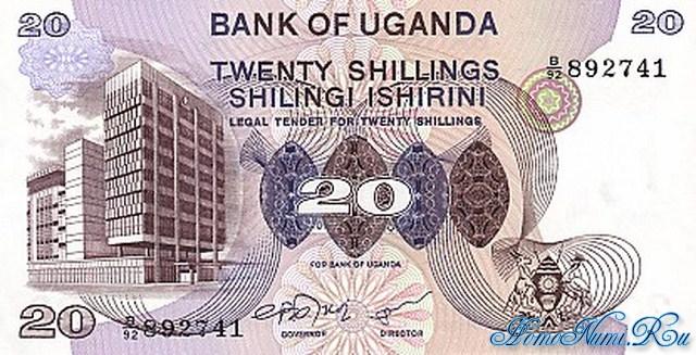 http://homonumi.ru/pic/n/Uganda/P-12b-f.jpg