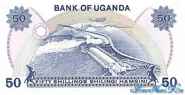 http://homonumi.ru/pic/n/Uganda/P-13b-b.jpg