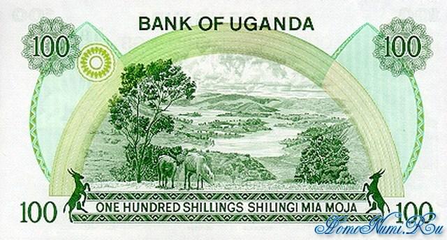 http://homonumi.ru/pic/n/Uganda/P-14b-b.jpg