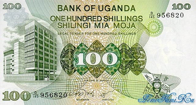 http://homonumi.ru/pic/n/Uganda/P-14b-f.jpg