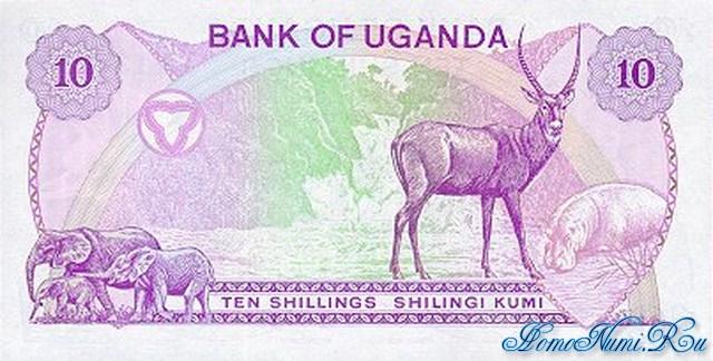 http://homonumi.ru/pic/n/Uganda/P-16-b.jpg