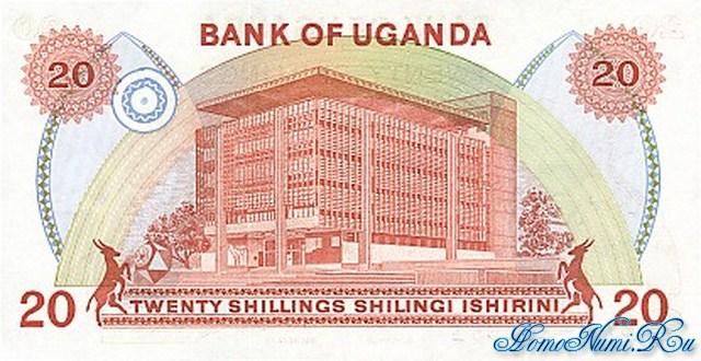 http://homonumi.ru/pic/n/Uganda/P-17-b.jpg