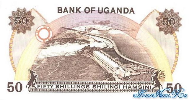 http://homonumi.ru/pic/n/Uganda/P-18b-b.jpg