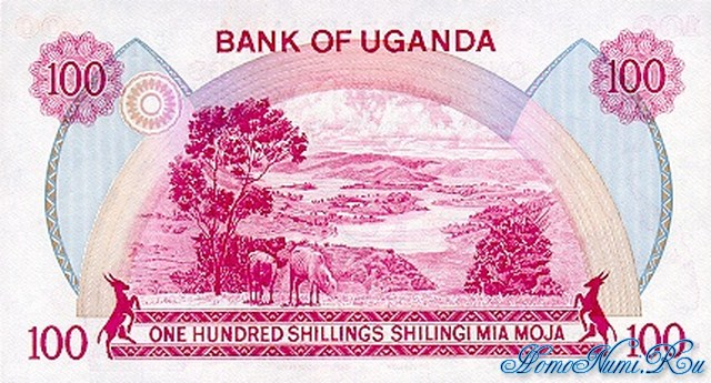 http://homonumi.ru/pic/n/Uganda/P-19b-b.jpg