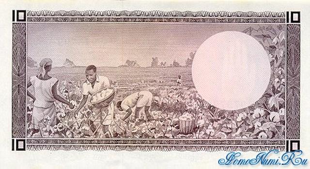 http://homonumi.ru/pic/n/Uganda/P-2-b.jpg