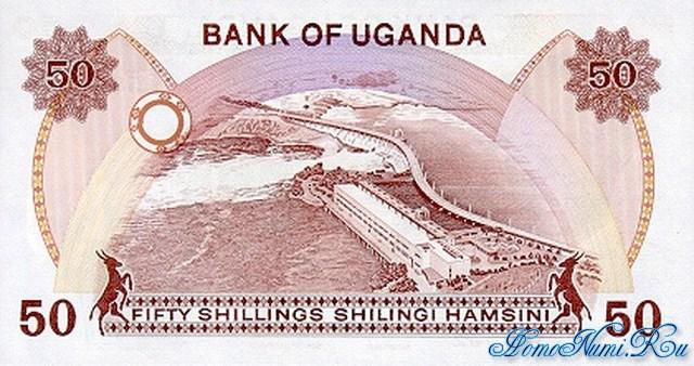 http://homonumi.ru/pic/n/Uganda/P-20-b.jpg