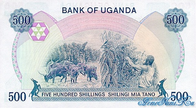 http://homonumi.ru/pic/n/Uganda/P-22-b.jpg