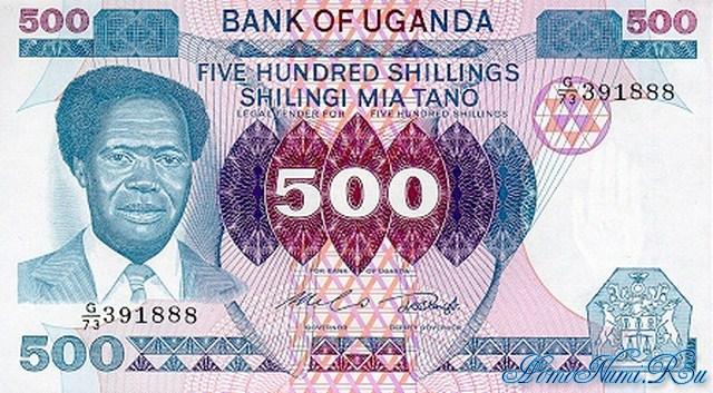 http://homonumi.ru/pic/n/Uganda/P-22-f.jpg