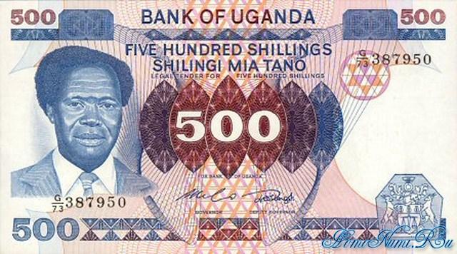 http://homonumi.ru/pic/n/Uganda/P-22a-f.jpg