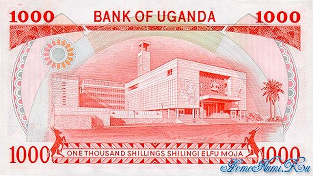 http://homonumi.ru/pic/n/Uganda/P-23-b.jpg
