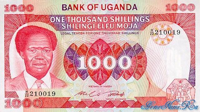 http://homonumi.ru/pic/n/Uganda/P-23-f.jpg