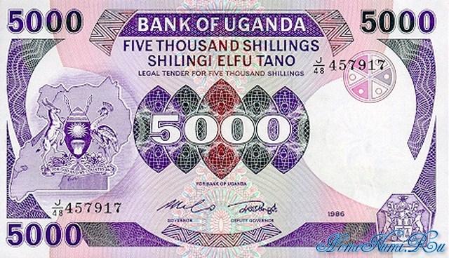 http://homonumi.ru/pic/n/Uganda/P-24-f.jpg