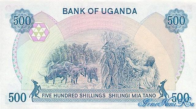 http://homonumi.ru/pic/n/Uganda/P-25-b.jpg