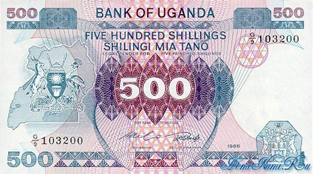 http://homonumi.ru/pic/n/Uganda/P-25-f.jpg