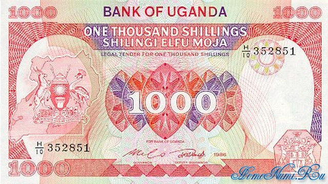 http://homonumi.ru/pic/n/Uganda/P-26-f.jpg