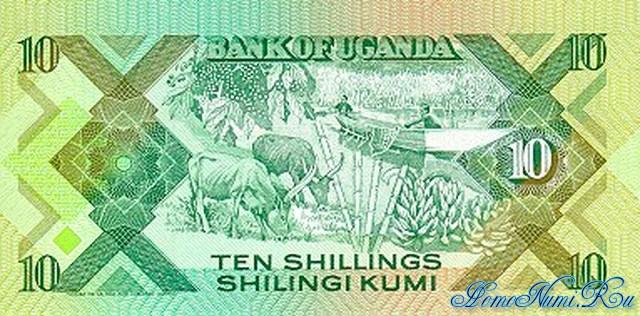 http://homonumi.ru/pic/n/Uganda/P-28-b.jpg