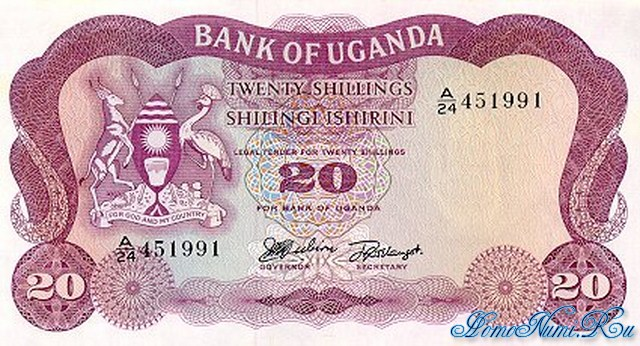 http://homonumi.ru/pic/n/Uganda/P-3-f.jpg