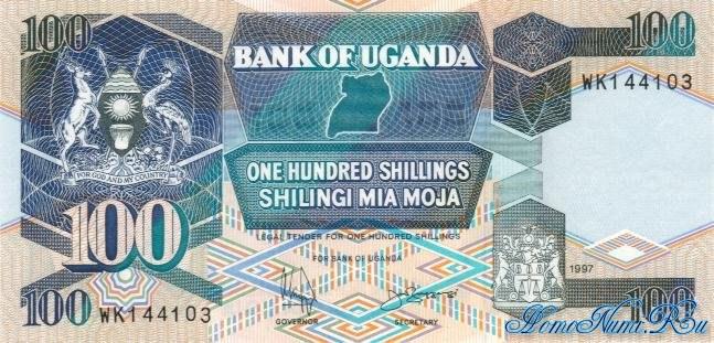 http://homonumi.ru/pic/n/Uganda/P-31c-f.jpg