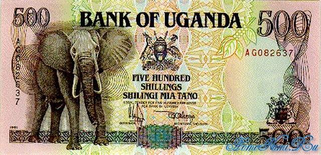 http://homonumi.ru/pic/n/Uganda/P-33a-f.jpg