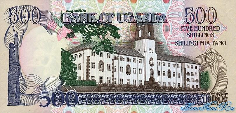 http://homonumi.ru/pic/n/Uganda/P-33b-b.jpg