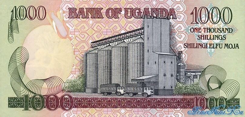 http://homonumi.ru/pic/n/Uganda/P-34b-b.jpg