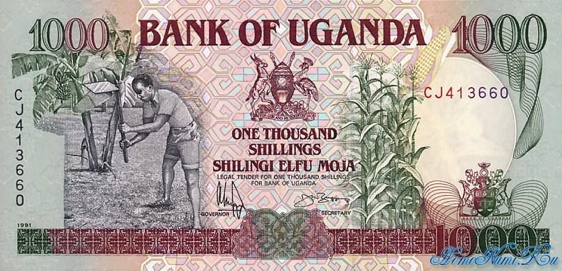 http://homonumi.ru/pic/n/Uganda/P-34b-f.jpg
