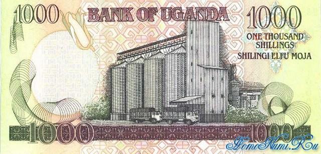 http://homonumi.ru/pic/n/Uganda/P-36-b.jpg