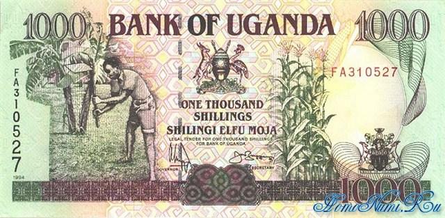 http://homonumi.ru/pic/n/Uganda/P-36-f.jpg