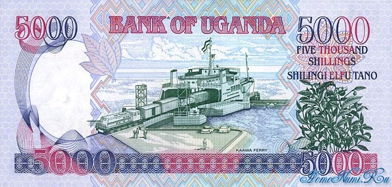 http://homonumi.ru/pic/n/Uganda/P-37b-b.jpg