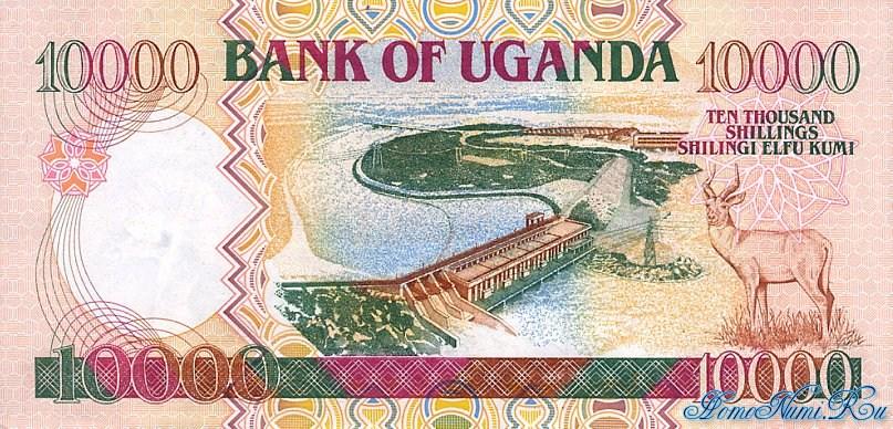 http://homonumi.ru/pic/n/Uganda/P-38b-b.jpg