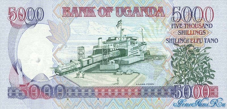 http://homonumi.ru/pic/n/Uganda/P-40-b.jpg