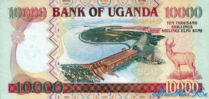 http://homonumi.ru/pic/n/Uganda/P-41-b.jpg