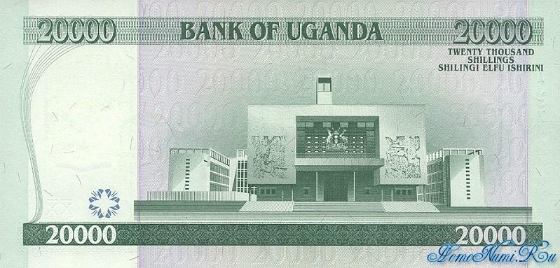 http://homonumi.ru/pic/n/Uganda/P-42-b.jpg