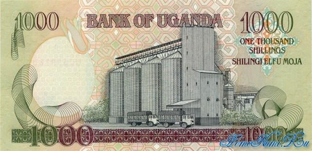http://homonumi.ru/pic/n/Uganda/P-43-b.jpg