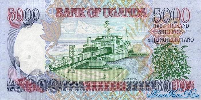 http://homonumi.ru/pic/n/Uganda/P-44-b.jpg