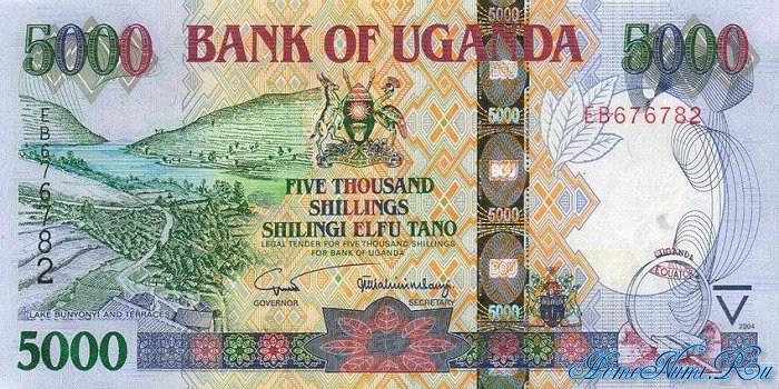 http://homonumi.ru/pic/n/Uganda/P-44-f.jpg