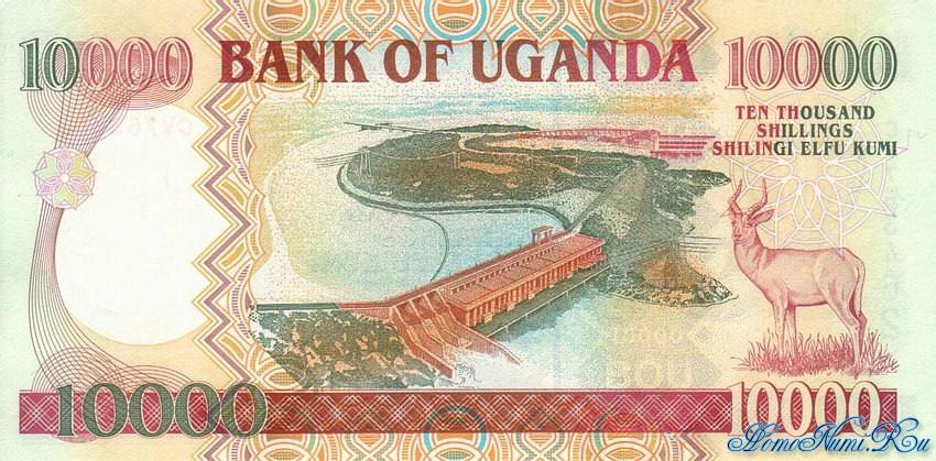 http://homonumi.ru/pic/n/Uganda/P-45-b.jpg