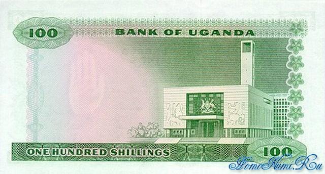 http://homonumi.ru/pic/n/Uganda/P-5-b.jpg