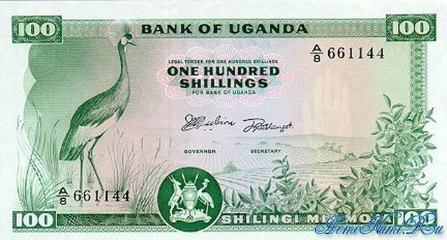 http://homonumi.ru/pic/n/Uganda/P-5-f.jpg