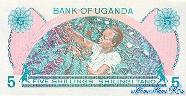 http://homonumi.ru/pic/n/Uganda/P-5A-b.jpg